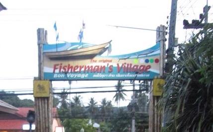 Fisherman's Village, Koh Samui, Thailand