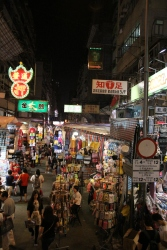 Night market on Kowloon evening bus tour