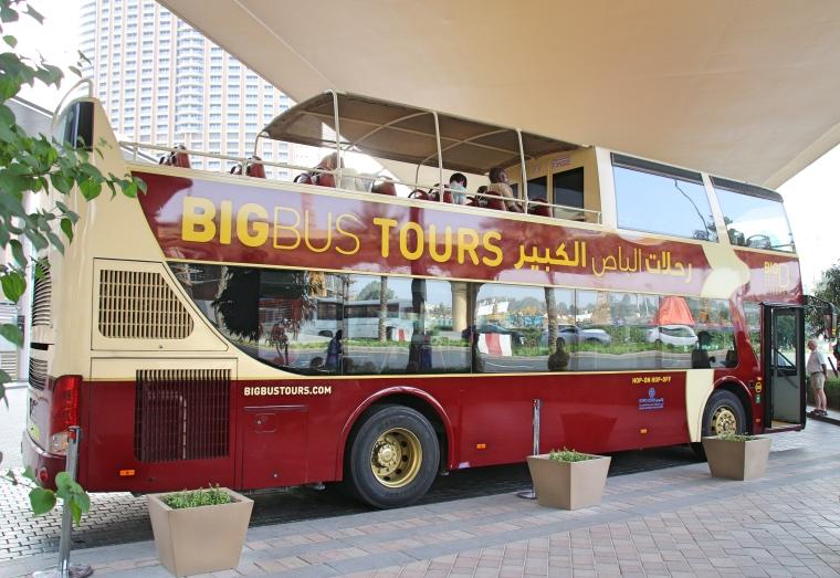 Big Bus Tour Hop On Hop Off Bus, Dubai