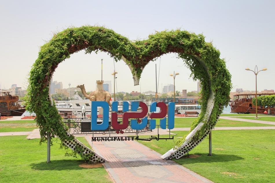 Dubai Sign