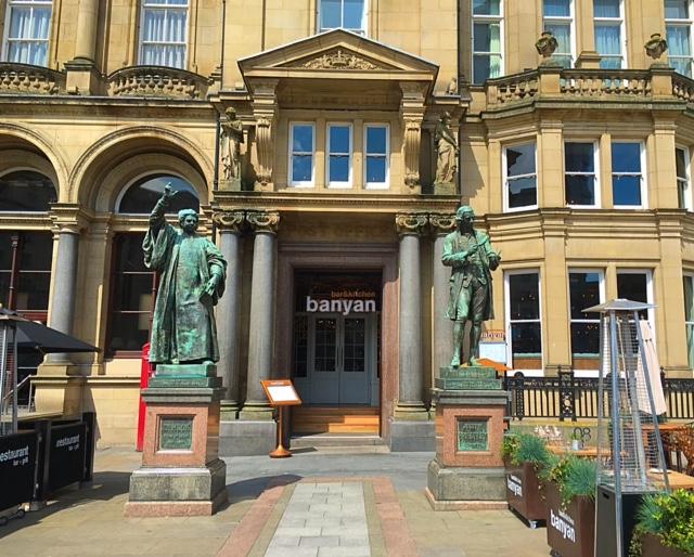 Entrance to Banyan Bar & Kitchen, Leeds
