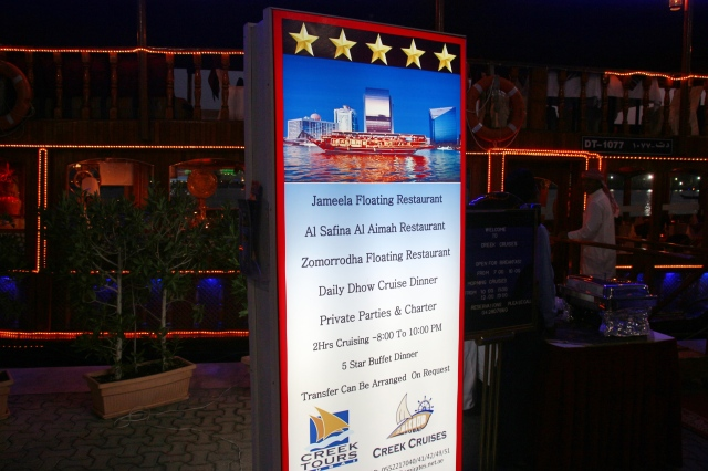 Information about our Dubai Creek Dinner Dhow Cruise