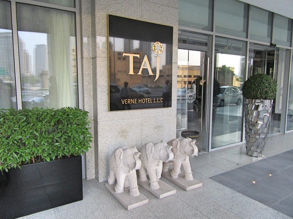 Taj Dubai Hotel Entrance