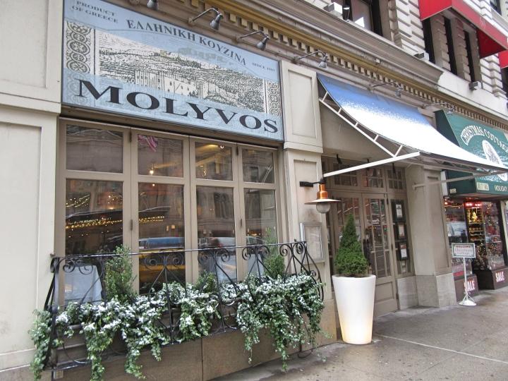 Greek Restaurant at The Wellington, New York, America