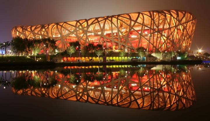 Beijing National Statium