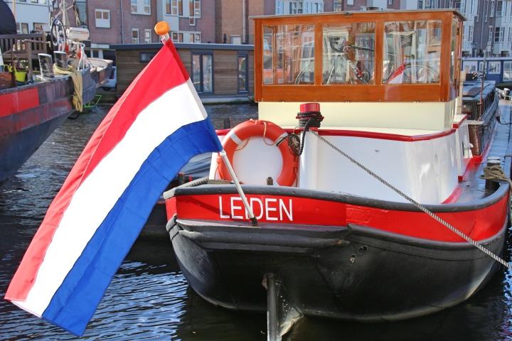 Leiden Boat Flag, Leiden, The Netherlands