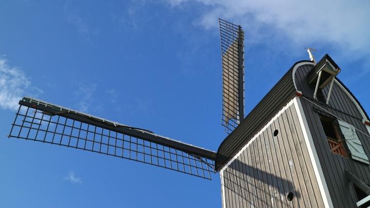 Molen De Put Blades, Leiden, The Netherlands