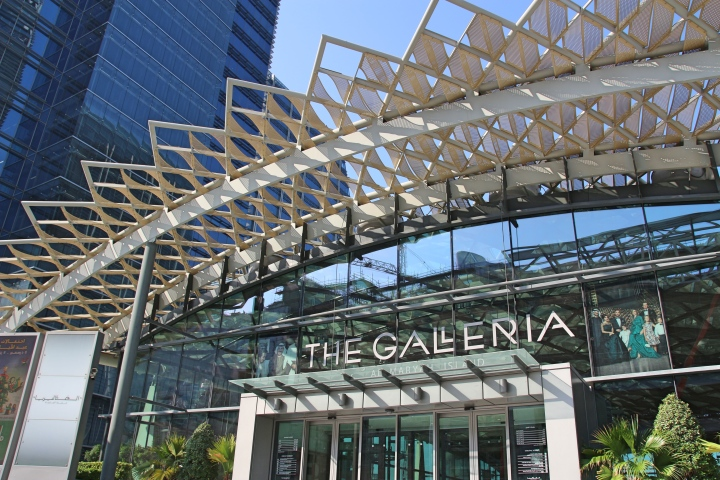 The Galleria, Abu Dhabi
