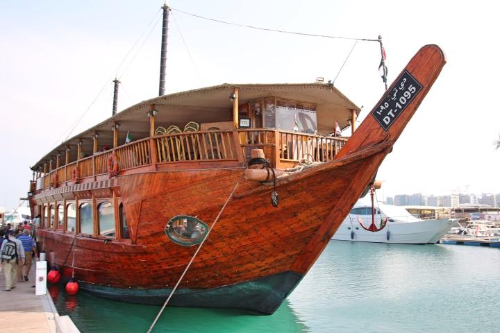Dhow Cruise, Abu Dhabi