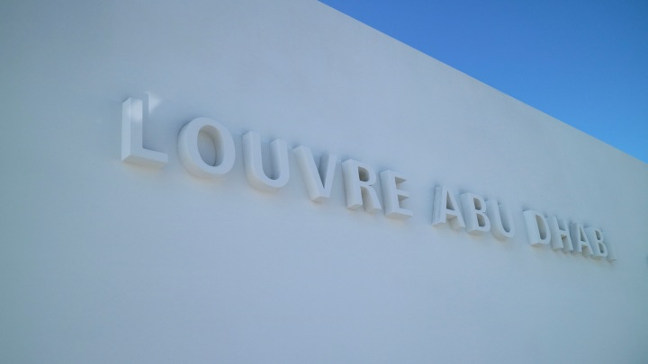 The Louvre Abu Dhabi Sign